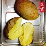厨娘私房美食烤地瓜的做法