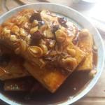白樱华鱼豆腐的做法