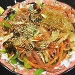 LQ.韩式炒杂菜的做法