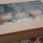 紫月亮1848糯米蛋糕的做法