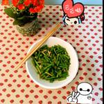 彩乐儿888姜汁豇豆的做法