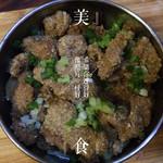 MX苏珍粉蒸肉的做法