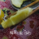 ♡  soup(来自腾讯.)电饭煲蛋糕的做法