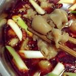 anankitchen重庆水煮蹄花的做法