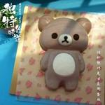 ★洛雨·晴缘☆轻松熊桃子慕斯的做法