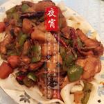 张冉馕包大盘鸡的做法
