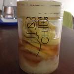 杰米3026262174柠檬蜂蜜水的做法