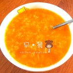 然(来自腾讯.)小米南瓜粥的做法