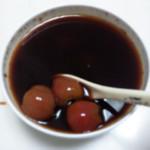 锁住你的心(来自腾讯.)山楂红糖水的做法