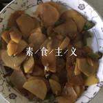 Wing-酸辣土豆片的做法