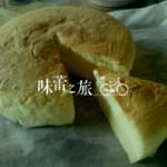 双鱼霜紫日式轻乳酪蛋糕的做法