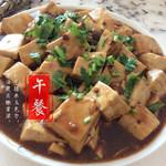 雨后春笋(来自腾讯...)红烧豆腐的做法