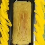 /sun真水无香(来自腾讯.)日式轻乳酪蛋糕的做法