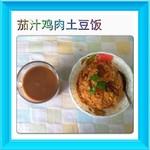 Eva616茄汁鸡肉土豆饭的做法