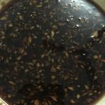 杰米3935916013黑糖姜茶的做法