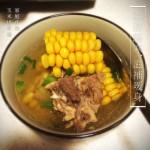名名CA玉米排骨汤的做法
