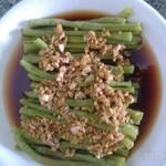 米kawaii1981姜汁豇豆的做法