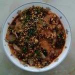 米老鼠6647蒜泥白肉的做法