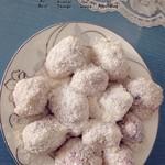 pq6611紫薯糯米糍的做法