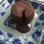 宝静儿巧克力熔岩蛋糕的做法