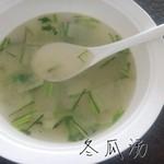 孙佳禾冬瓜汤的做法