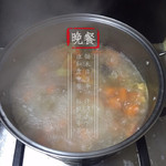 如是如是羊肉萝卜汤的做法