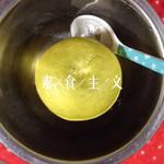 杰米5774833825盐蒸橙子的做法