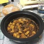 救迣猪(来自腾讯.)牛肉炖土豆的做法