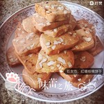 clorisniuniu红糖核桃饼干的做法
