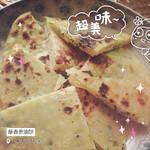 疯~喵(来自腾讯.)葱油饼的做法