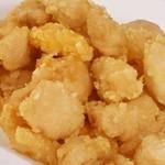 杰米4522320盐酥鸡的做法