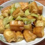 弦月(来自微信.)丝瓜炒油条的做法