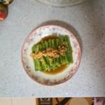 炎(来自微信...)姜汁豇豆的做法