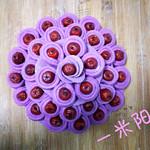 Summer6122紫薯玫瑰花馒头的做法