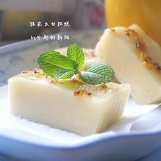桂花太白拉糕