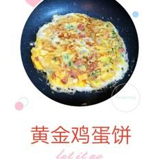 快手早餐—鸡蛋火腿肠煎饼