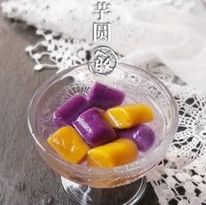 台湾双色芋圆