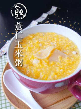 #九阳#薏仁玉米粥