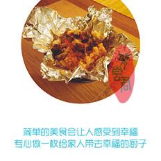 醉虾球的做法[图]