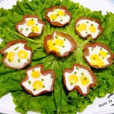 花式火腿金蛋