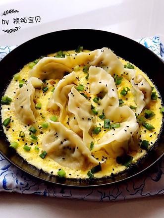 煎蛋卧饺的做法