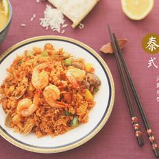 泰式红咖喱海鲜炒饭