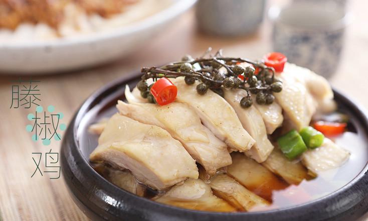 年菜中的首推冷盘,够麻、够辣、够爽!——藤椒鸡的做法
