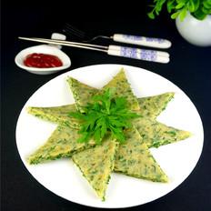 艾草蛋饼的做法[图]