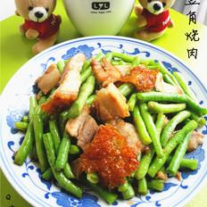 豆角炒烧肉