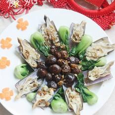 蚝油冬菇扒蛏子