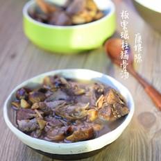 苏泊尔·板栗瑶柱猪骨汤
