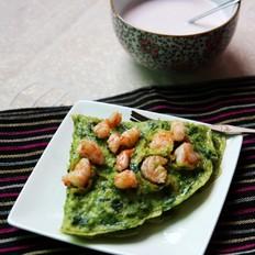 鲜虾菠菜蛋饼
