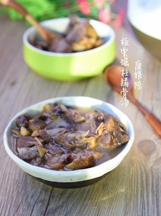 苏泊尔·板栗瑶柱猪骨汤的做法