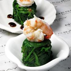 虾仁菠菜塔